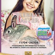 CELEBRATE EASTER @ GOLDEN HALL