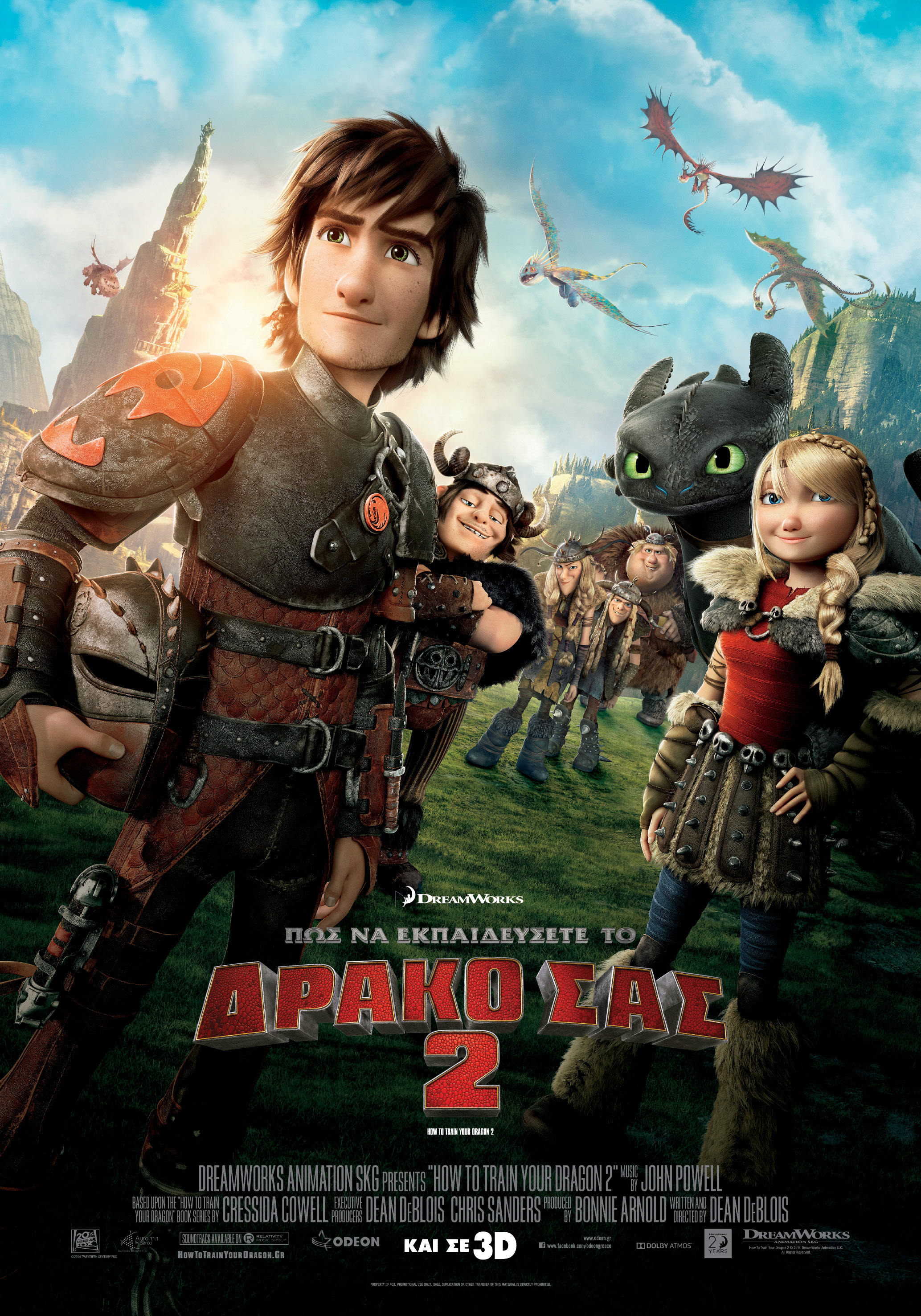 how to train your dragon2 poster