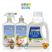 ecos-baby-gift