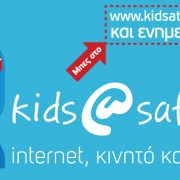 kids safety