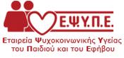 epsype_logotipo