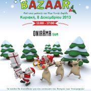 BAZAAR_2013_A4