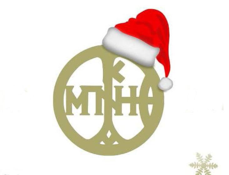 Benaki_Christmas_2013