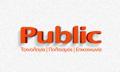 pelatis-public