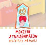 mouseio 2
