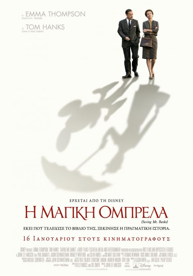 savingmrbanks_poster_date_web_use