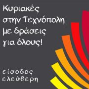 kyriakes