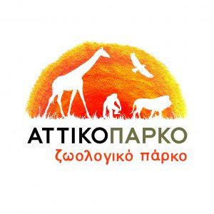 ATTICA PARK ZOOLOGICAL GR