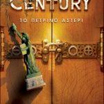 century 2