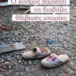 kliafa_o_kosmos_varietai_na_diavazei