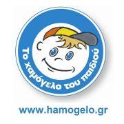 xamogelo 1