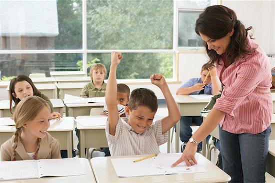 καλή σχέση με τον δάσκαλο