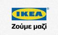 pelatis-IKEA