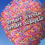 smart-1