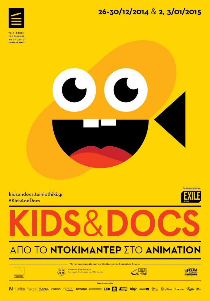 KIDS & DOCS_poster