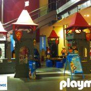 παιδότοπος playmobil