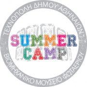 summer camp (1)