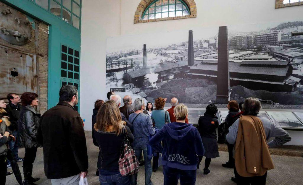 Ξενάγηση στο Βιομηχανικό Μουσείο Φωταερίου