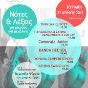 europeanmusicday2015
