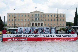 action_aid_paidia_anapiria