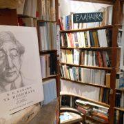c. Atlantis Books