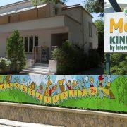 melina's-kindergarten