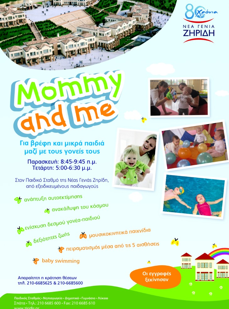 mommy and me  29 sept. 15