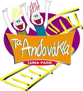 aidonakia-logo