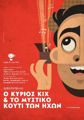 KIX16x22-flyer