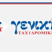 taxydromiki-share