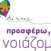 content_prosfero_logo