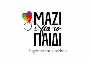 Mazi_giatoPaidi_Logo_Final