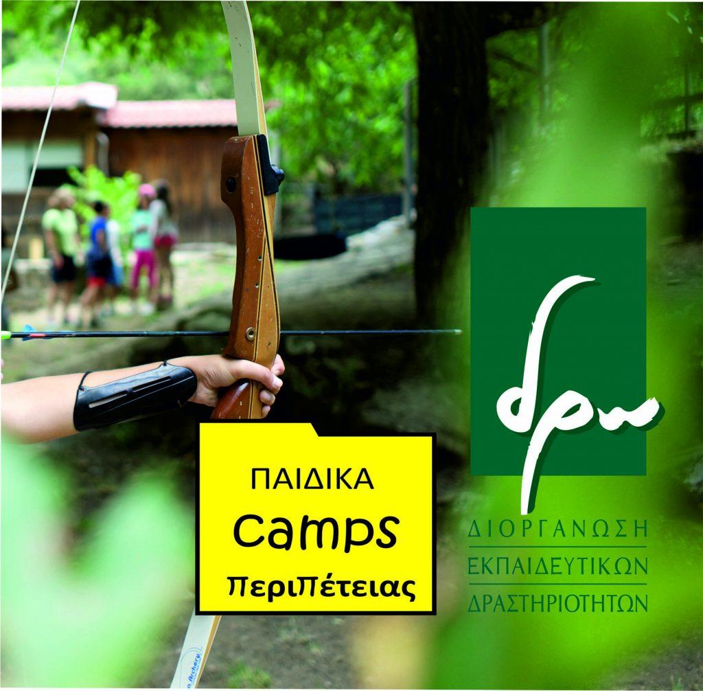 photo-logo camps