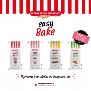 deltio typou easy bake_zammple-01