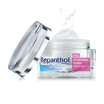 bepanthol-anti-wrinkle-cream