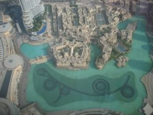 Θέα από το Burj Khalifa