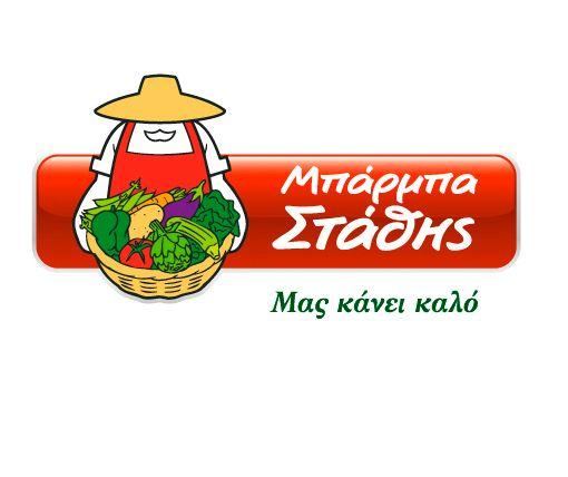 barbastathis_logo-new