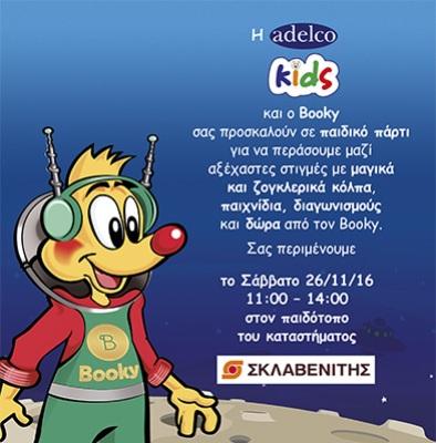 adelco kids logo