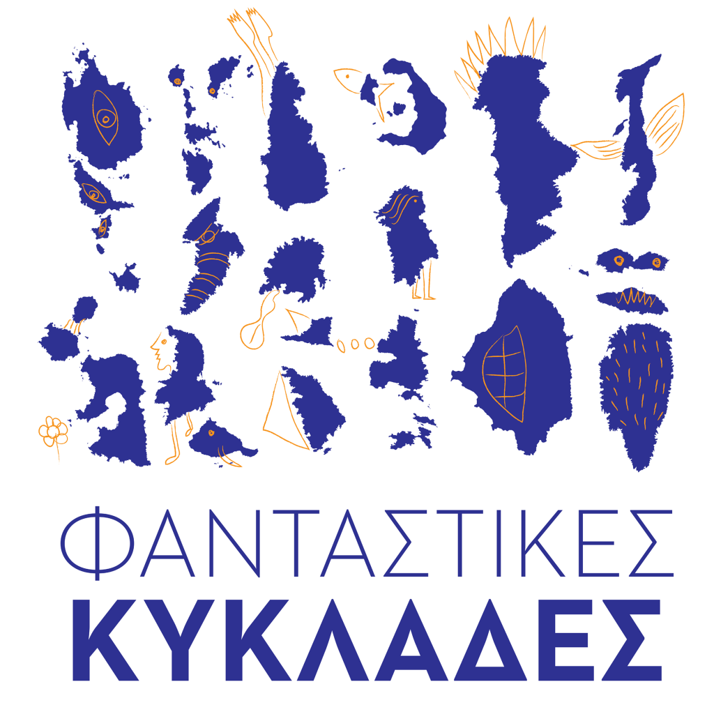 final_paidikos_image