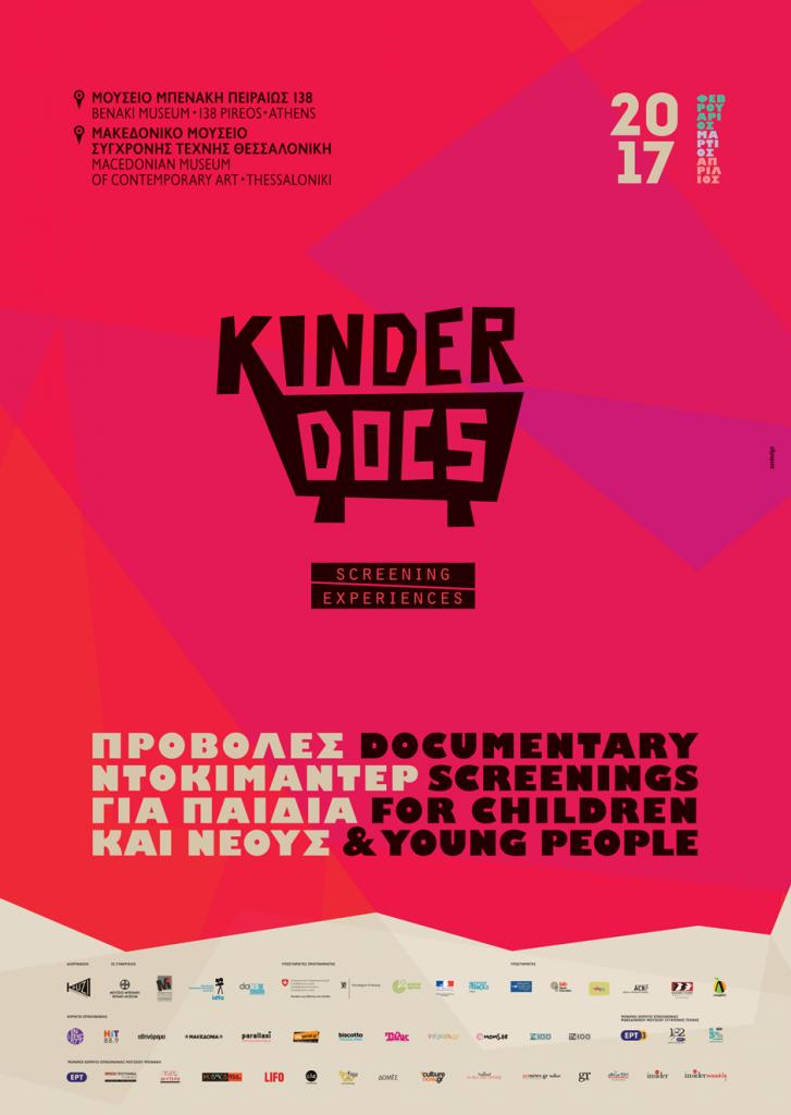 kinderdocs[poster]