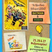 News-image-650x840_Lego-Batman