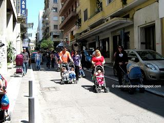 μαμάδες στον δρόμο