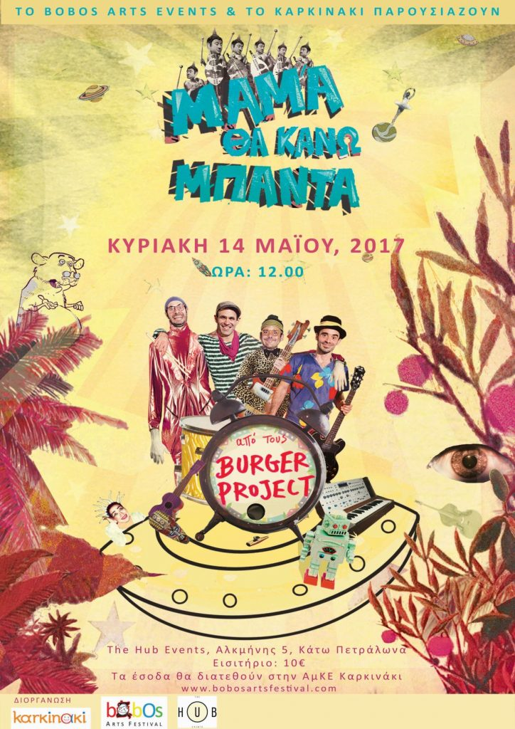 Burger Project_Poster (1)
