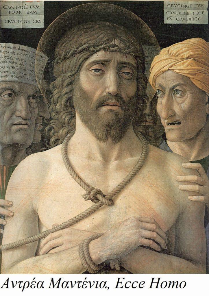 Ecce-homo_Mantegna
