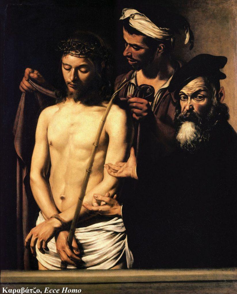 Ecce_Homo-Caravaggio_(c._1605)