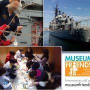 ναυτικκό μουσείο