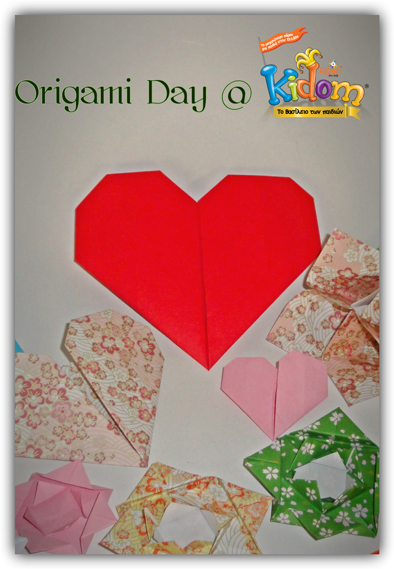 78431533529 Το τριήμερο της Πρωτομαγιάς φτιάχνουμε όλοι origami στο Kidom!