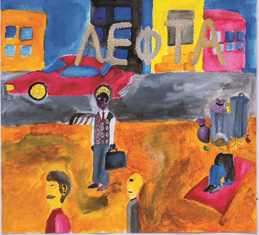 Τάσος Κωνσταντίνου, 12.5 ετών, ΣΥΛΛΟΓΗ ΜΟΥΣΕΙΟΥ ΠΑΙΔΙΚΗΣ ΤΕΧΝΗΣ