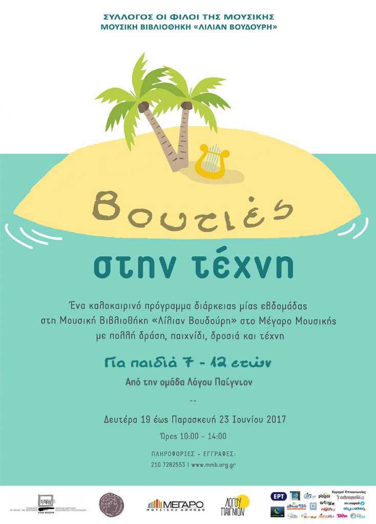 Bouties_poster