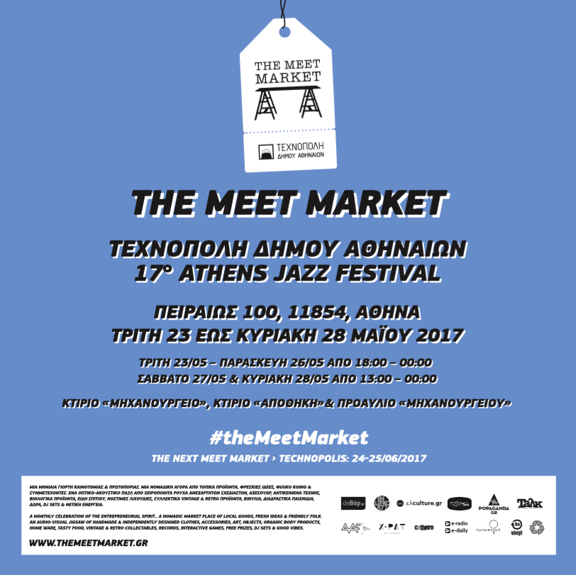 POSTER_jazzfest_back